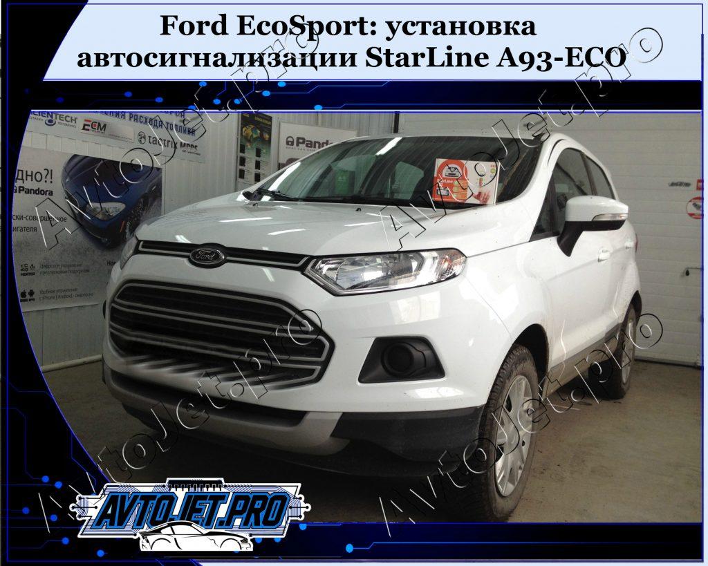 Ustanovka-avtosignalizatsii StarLine A93-ECO_Ford EcoSport_AvtoJet.pro