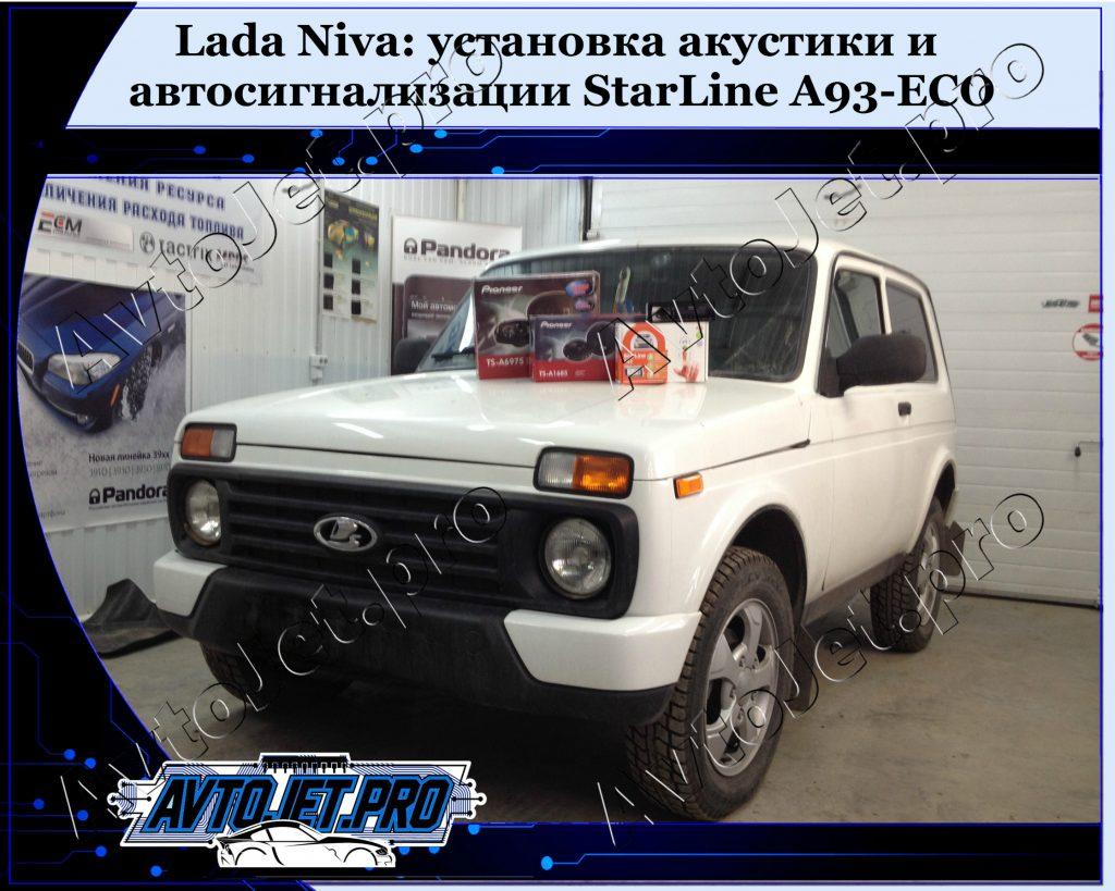 Ustanovka-avtosignalizatsii StarLine A93-ECO_Lada Niva_AvtoJet.pro