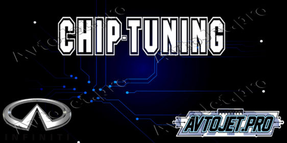 Chip-Tuning Infiniti