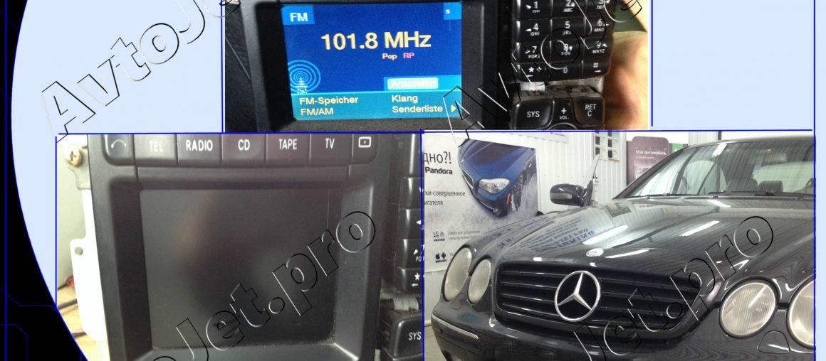 Ремонт магнитолы Comand на автомобиле Mercedes-Benz