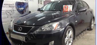 Установка автосигнализации StarLine A93-ECO на автомобиль Lexus IS250