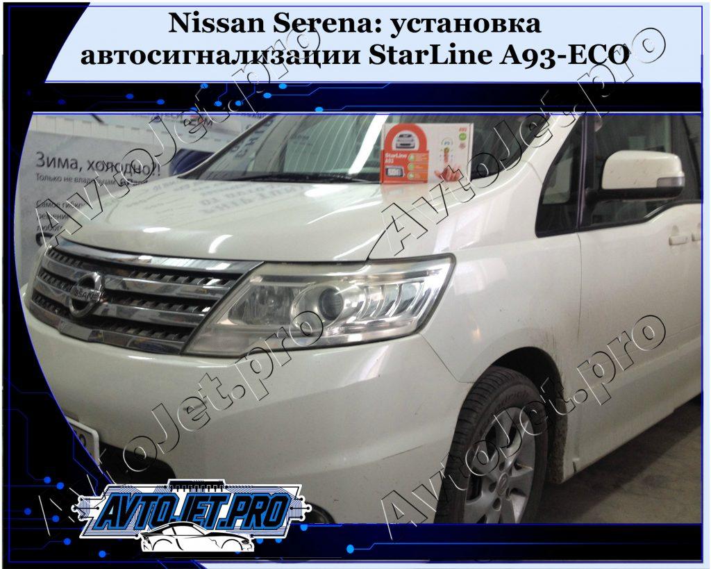 Ustanovka-avtosignalizatsii StarLine A93-ECO_Nissan Serena_AvtoJet.pro