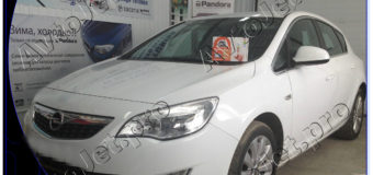 Установка автосигнализации StarLine A93-ECO на автомобиль Opel Astra J