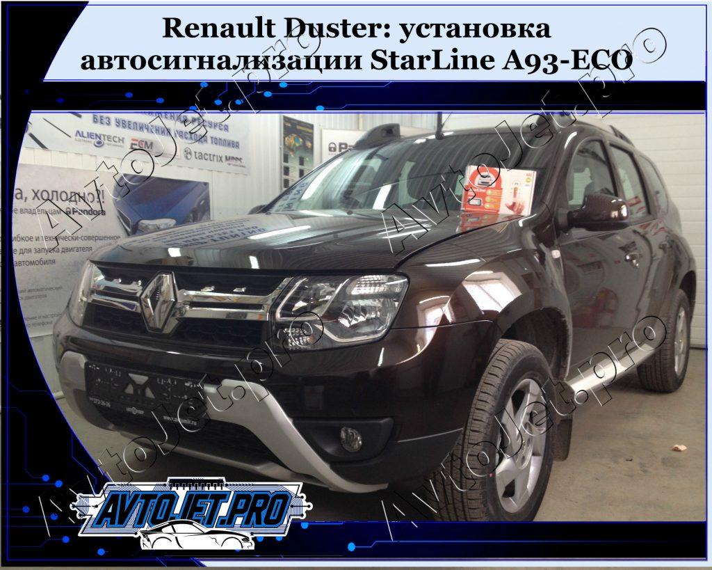 Ustanovka-avtosignalizatsii StarLine A93-ECO_Renault Duster_AvtoJet.pro