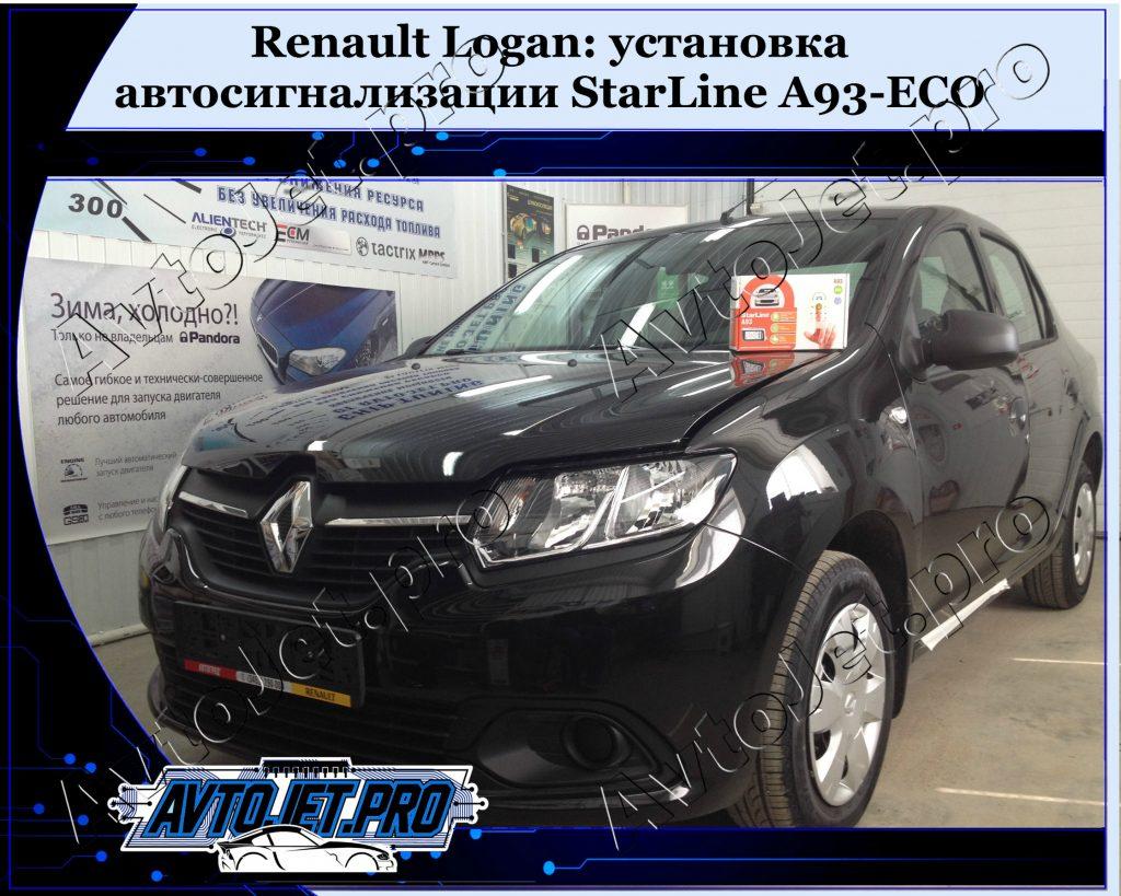Ustanovka-avtosignalizatsii StarLine A93-ECO_Renault Logan_AvtoJet.pro