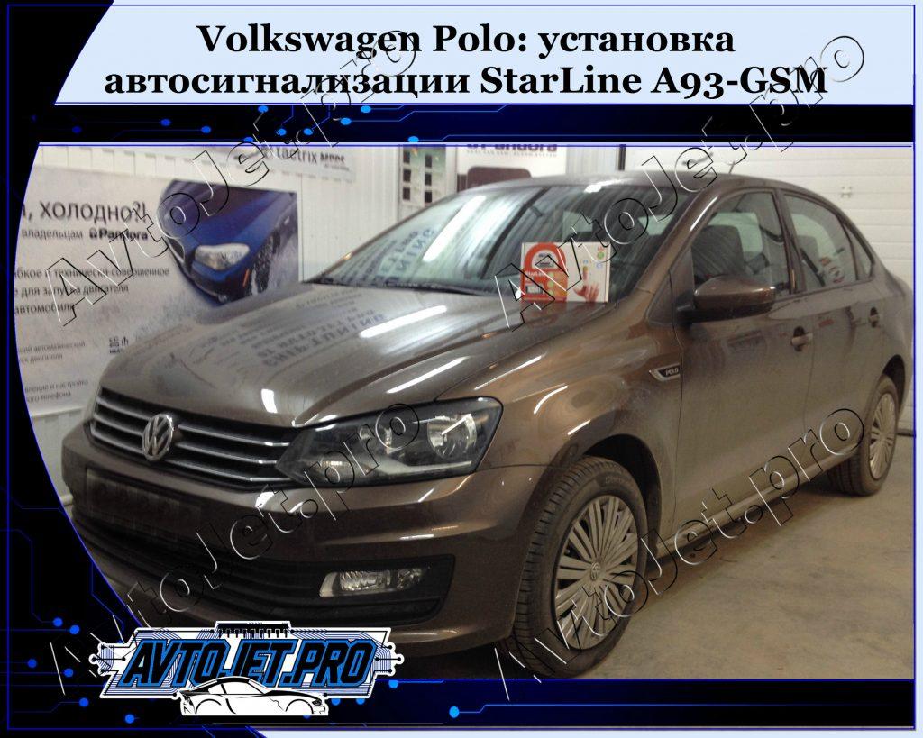 Ustanovka-avtosignalizatsii StarLine A93 GSM_Volkswagen Polo_AvtoJet.pro