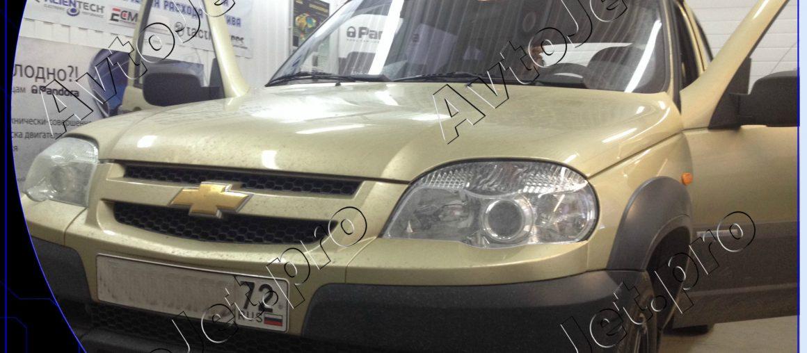 Chip-tuning автомобиля Chevrolet Niva