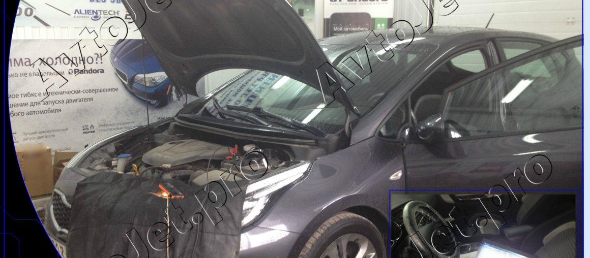 Chip-tuning автомобиля Kia Ceed