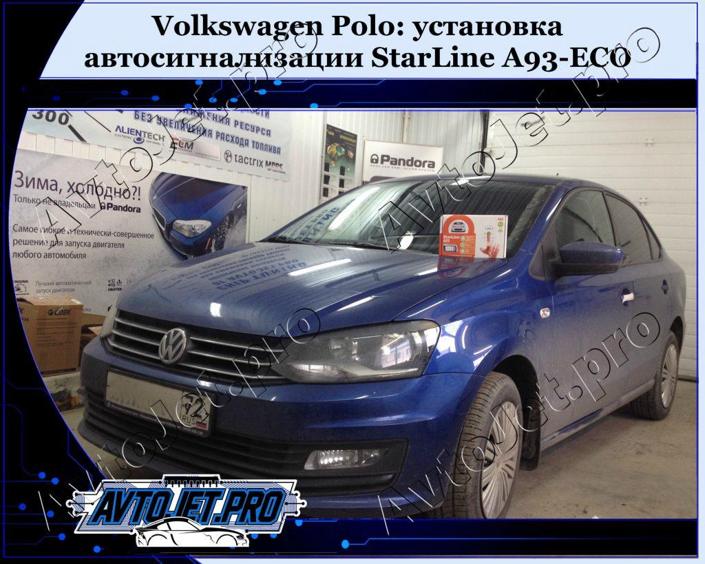 Ustanovka-avtosignalizatsii StarLine A93-ECO_Volkswagen Polo_AvtoJet.pro
