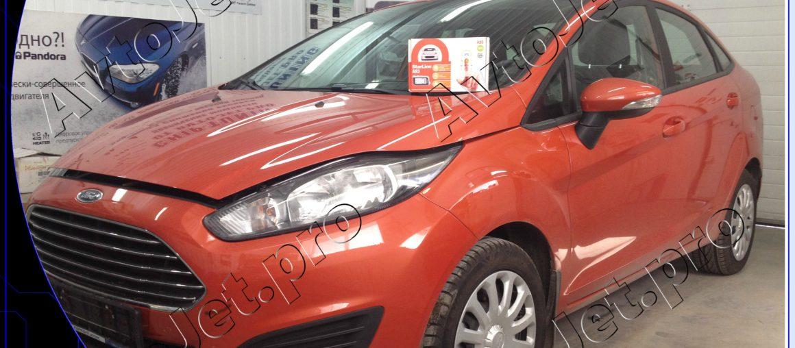 Установка автосигнализации StarLine A93-ECO на автомобиль Ford Fiesta