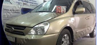 Установка автосигнализации StarLine A93-ECO на автомобиль Kia Carnival