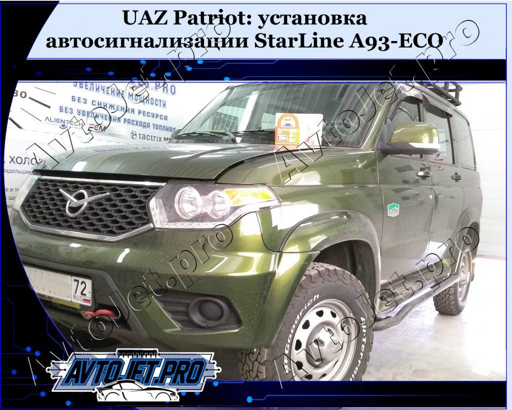 Ustanovka-avtosignalizatsii StarLine A93-ECO_UAZ Patriot_AvtoJet.pro