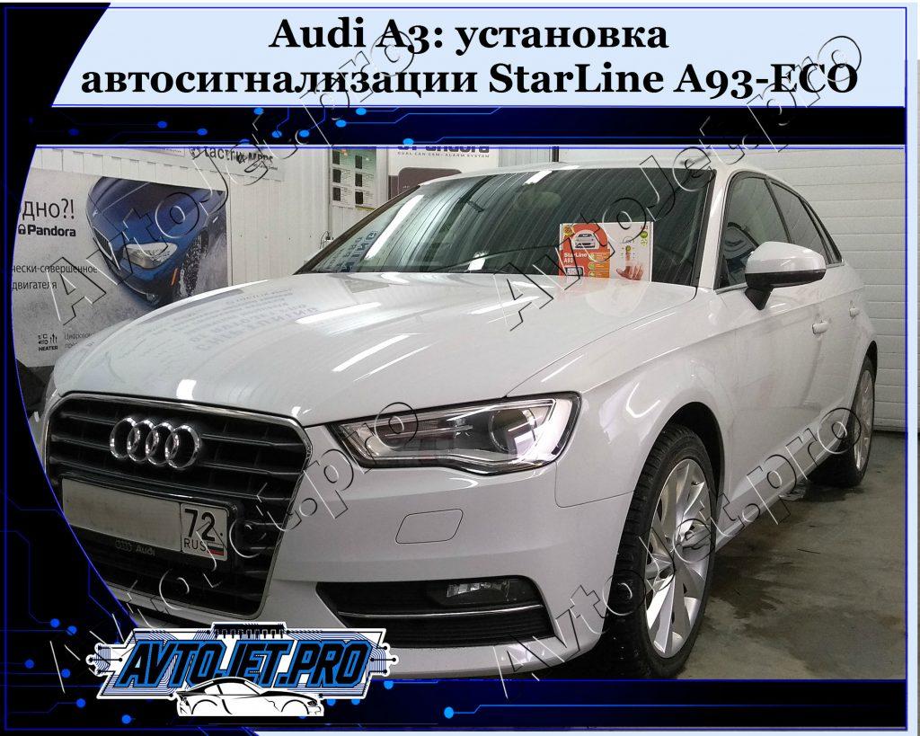 Ustanovka-avtosignalizatsii StarLine A93-ECO_Audi A3_AvtoJet.pro