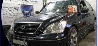 Установка автосигнализации StarLine A93-ECO на автомобиль Lexus LS-430