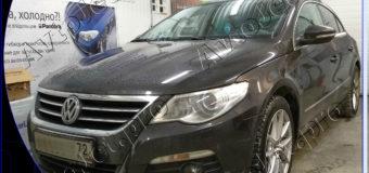 Chip-tuning автомобиля Volkswagen Passat CC