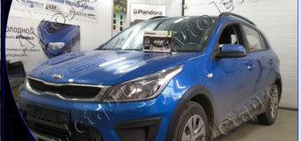 Установка автосигнализации Pandora DXL 3945 Pro на автомобиль Kia Rio X-Line