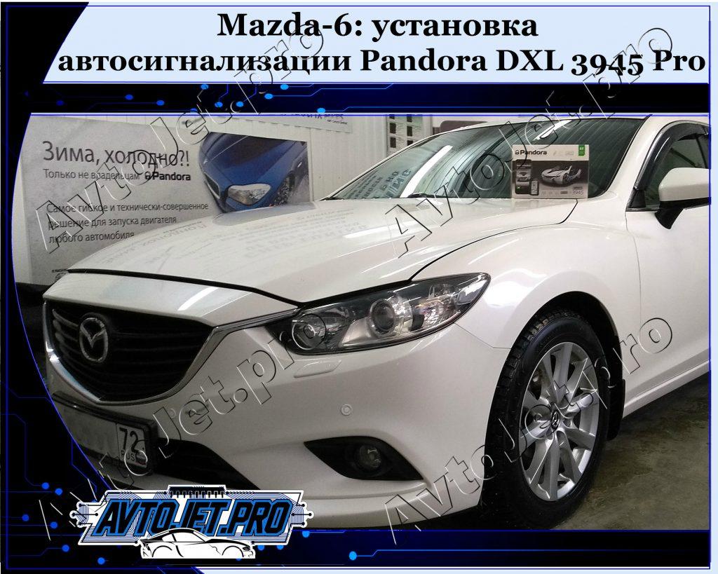 Ustanovka-avtosignalizatsii Pandora DXL 3945 Pro_Mazda-6_AvtoJet.pro