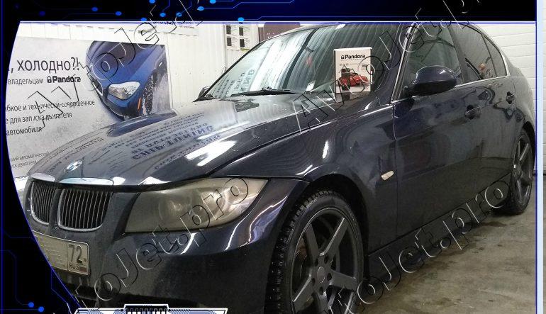 Установка автосигнализации Pandora DXL 3910 Pro на автомобиль BMW 325XI (E90)
