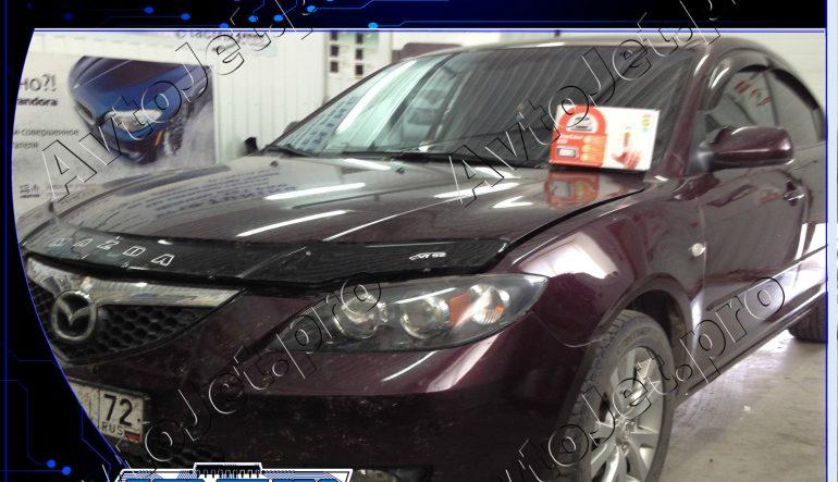 Установка автосигнализации StarLine A93-ECO на автомобиль Mazda-3