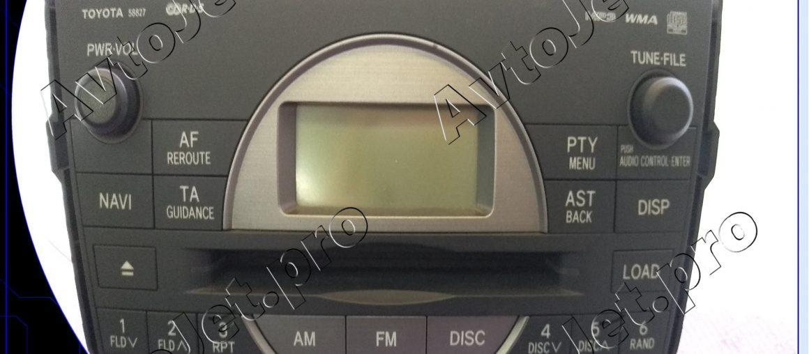 Ремонт штатной автомагнитолы Toyota RAV-4