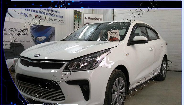Установка автосигнализации Pandora DXL 3910 Pro на автомобиль Kia Rio