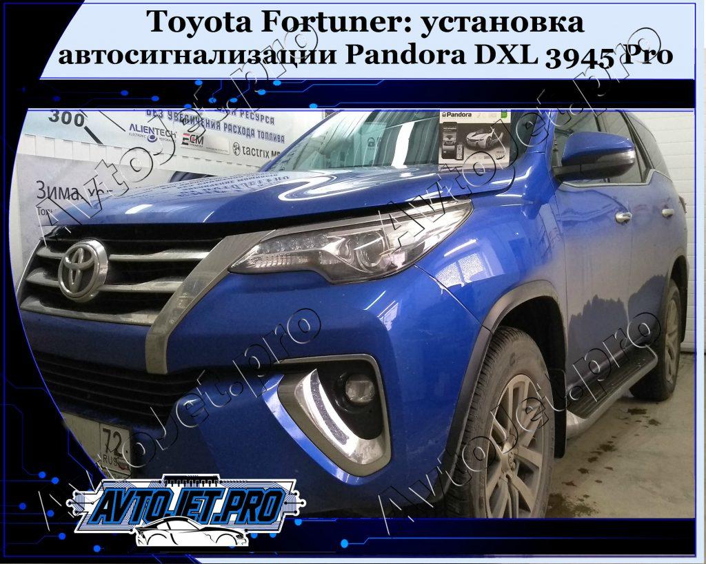 Ustanovka-avtosignalizatsii Pandora DXL 3945 Pro_Toyota Fortuner_AvtoJet.pro