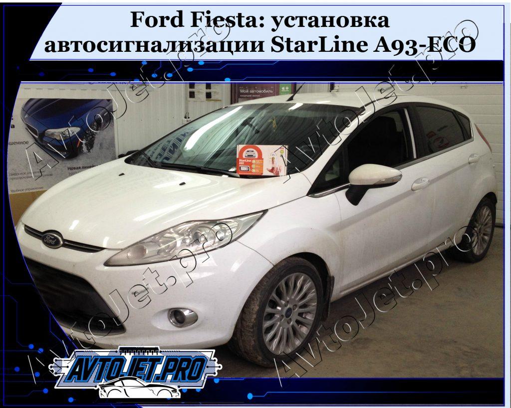 Ustanovka-avtosignalizatsii StarLine A93-ECO_Ford Fiesta_AvtoJet.pro