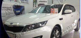 Установка автосигнализации StarLine A93-ECO на автомобиль Kia Optima