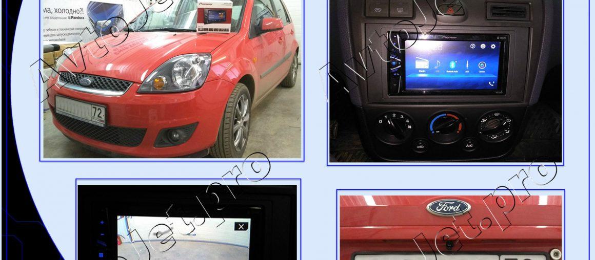 Установка 2-DIN магнитолы и камеры заднего вида на автомобиль Ford Fiesta