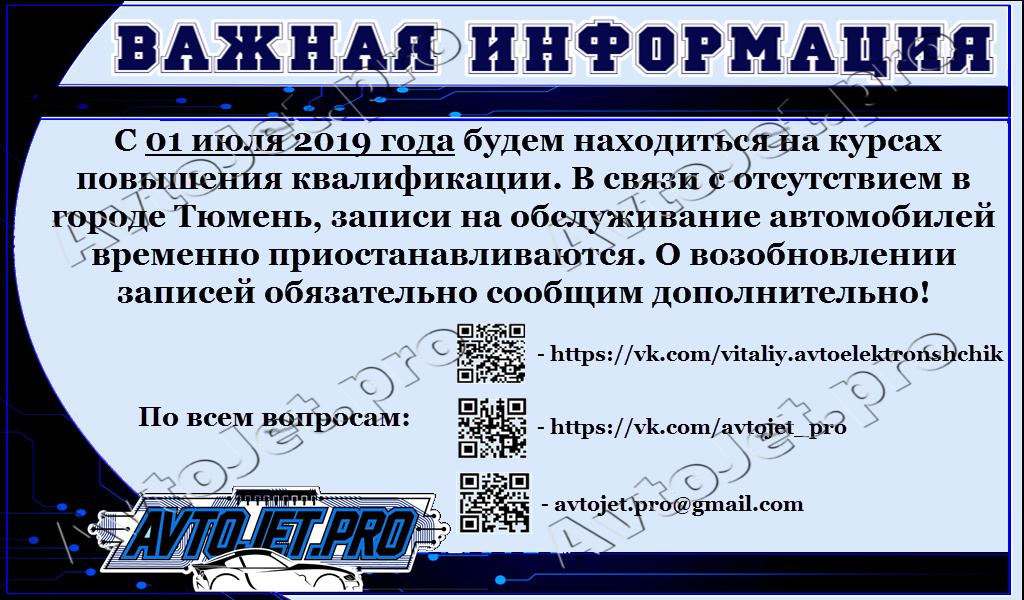 2019-07-01_otpusk