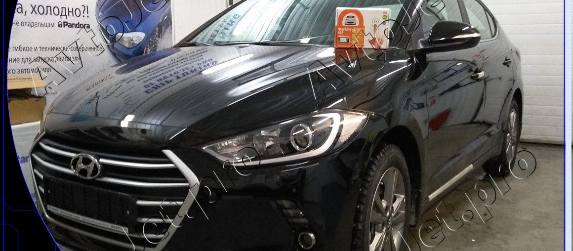 Установка автосигнализации StarLine A93-ECO на автомобиль Hyundai Elantra