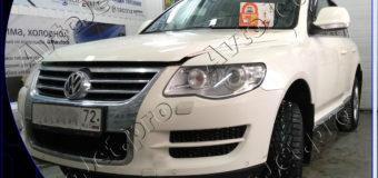 Установка автосигнализации StarLine A93-ECO на автомобиль Volkswagen Touareg