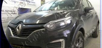 Chip-tuning автомобиля Renault Kaptur