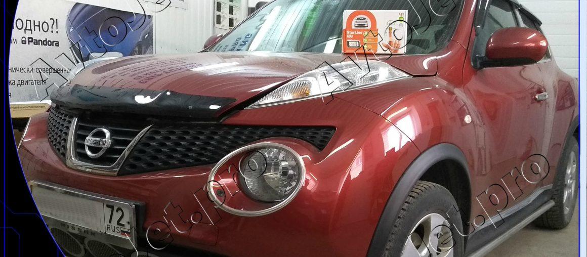 Установка автосигнализации StarLine A93-ECO на автомобиль Nissan Juke
