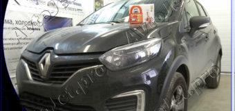 Установка автосигнализации StarLine A93-ECO на автомобиль Renault Kaptur