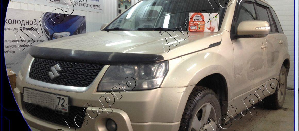 Установка автосигнализации StarLine A93-ECO на автомобиль Suzuki Grand Vitara