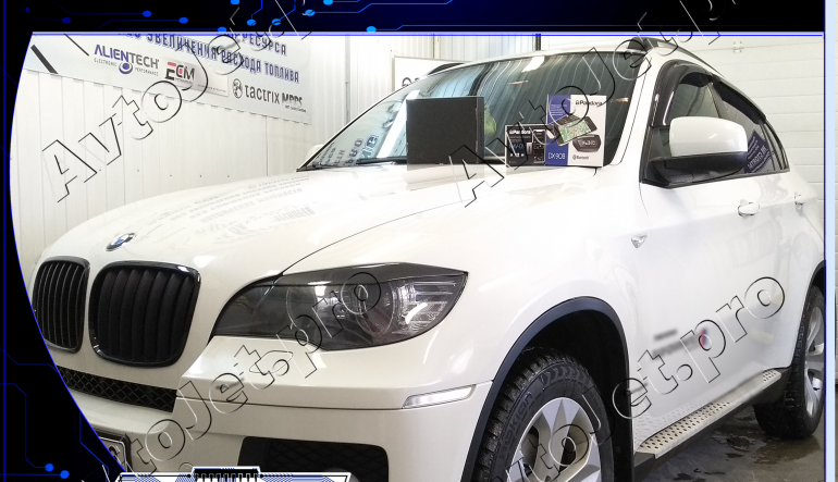 Установка автосигнализации Pandora DX90B на автомобиль BMW Х6
