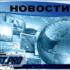 !!! Novosti_shablon_2020