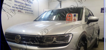 Установка автосигнализации StarLine A93-ECO на автомобиль Volkswagen Tiguan