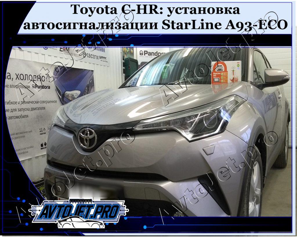 Ustanovka-avtosignalizatsii StarLine A93-ECO_Toyota C-HR_AvtoJet.pro
