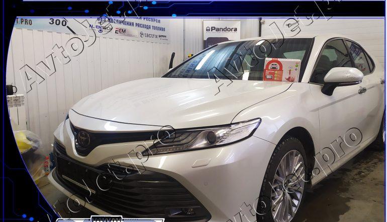 Установка автосигнализации StarLine A93-ECO на автомобиль Toyota Camry