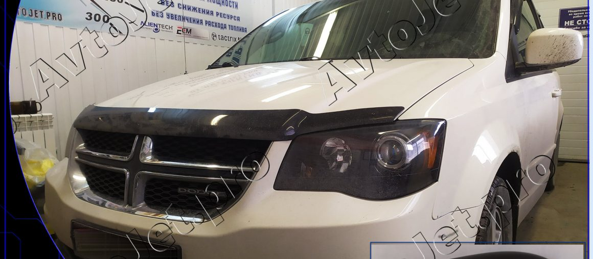 Диагностика и ремонт ключа зажигания автомобиля Dodge Grand Caravan