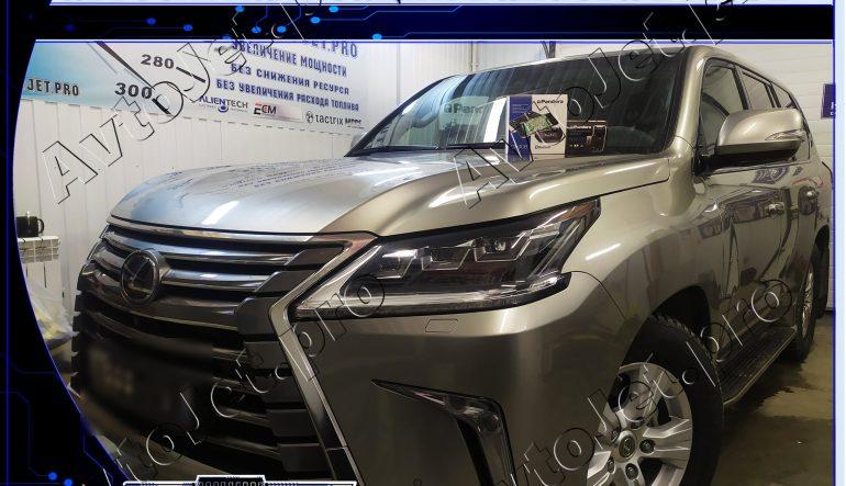 Установка автосигнализации Pandora DX90B на автомобиль Lexus LX-450 d