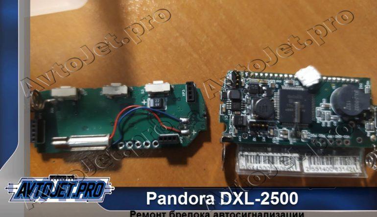 Ремонт брелока автосигнализации Pandora DXL-2500
