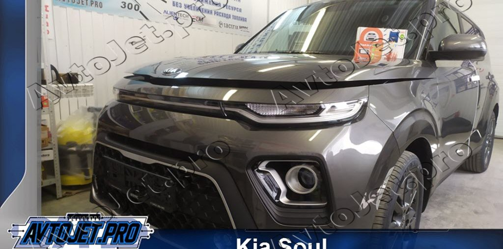 Установка автосигнализации StarLine A93-ECO на автомобиль Kia Soul