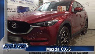 Установка автосигнализации StarLine A93-ECO на автомобиль Mazda CX-5