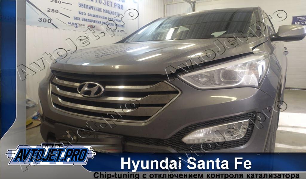 Chip-tuning_Hyundai Santa Fe _AvtoJet.pro