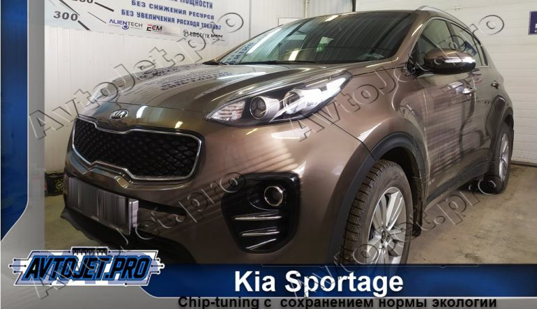 Chip-tuning автомобиля Kia Sportage