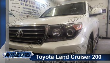 Chip-tuning автомобиля Toyota Land Cruiser 200
