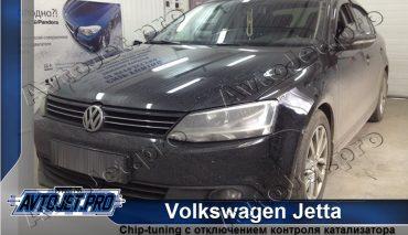 Chip-tuning автомобиля Volkswagen Jetta
